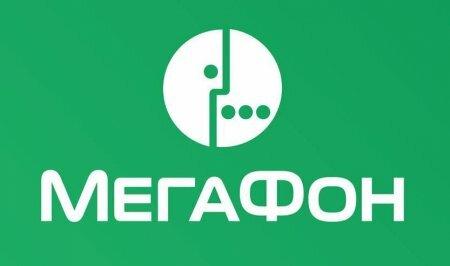 Почему не работает Мегафон сегодня 2017 в Казани и России: что со связью 19 мая