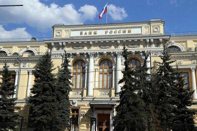 Отказ от доллара принес ЦБ России убыток в $9,5 млрд