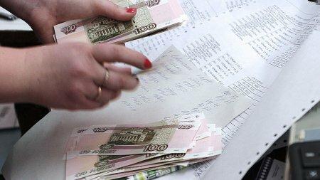 В России могут ввести пособие по бедности в 2019 году