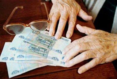 В России вступил в силу приказ о пересчете доплат к пенсиям